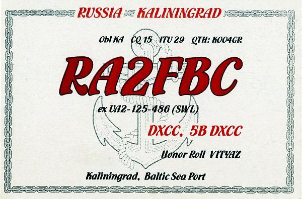 Нажмите на изображение для увеличения.  Название:ra2fbc-to-r3rrc-2002.jpg Просмотров:4 Размер:1.07 Мб ID:281543