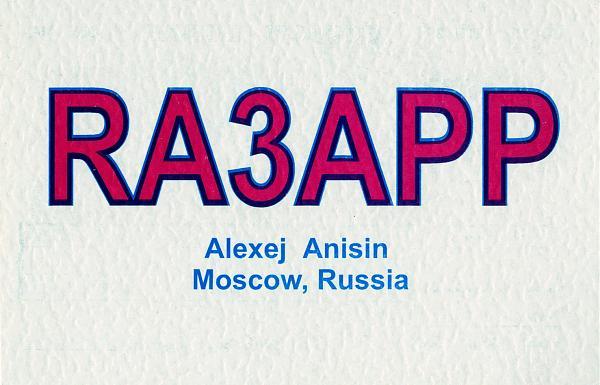 Нажмите на изображение для увеличения.  Название:ra3app-to-r3rrc-2002.jpg Просмотров:2 Размер:883.8 Кб ID:281545