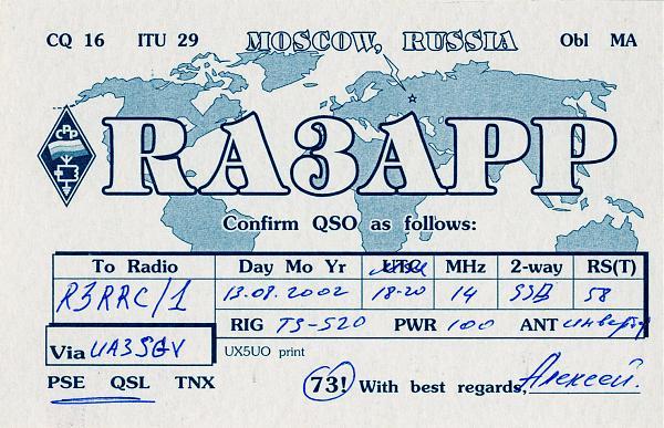 Нажмите на изображение для увеличения.  Название:ra3app-to-r3rrc-2002-rev.jpg Просмотров:2 Размер:1.22 Мб ID:281546