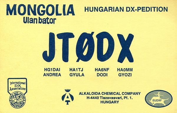 Нажмите на изображение для увеличения.  Название:JT0DX-QSL-UA1FA-archive-462.jpg Просмотров:4 Размер:1.14 Мб ID:281549