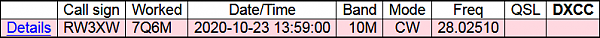 Нажмите на изображение для увеличения.  Название:Screenshot_2020-11-12 Your Logbook QSOs.png Просмотров:6 Размер:6.1 Кб ID:282174