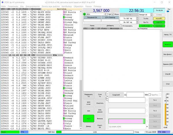 Нажмите на изображение для увеличения.  Название:7Q7RU.jpg Просмотров:26 Размер:314.3 Кб ID:282327