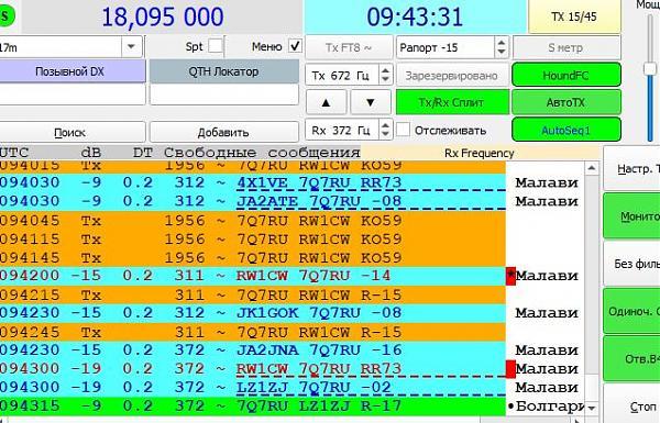 Нажмите на изображение для увеличения.  Название:7Q7RU_18.JPG Просмотров:5 Размер:91.5 Кб ID:282379