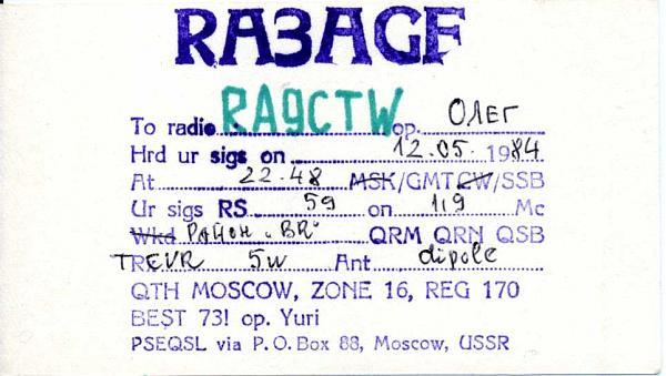 Нажмите на изображение для увеличения.  Название:RA3AGF QSL RA9CTW 1984.jpg Просмотров:2 Размер:50.2 Кб ID:282684