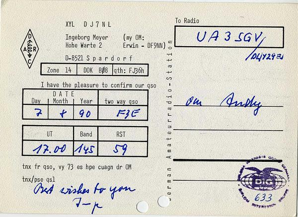 Нажмите на изображение для увеличения.  Название:dj7nl-tu-ua3sgv-qsl-1990-revers.jpg Просмотров:2 Размер:219.4 Кб ID:282702