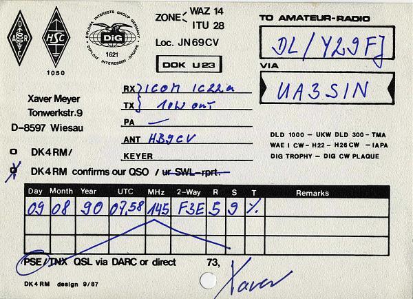 Нажмите на изображение для увеличения.  Название:dk4rm-tu-ua3sgv-1990-qsl-revers.jpg Просмотров:2 Размер:229.8 Кб ID:282705