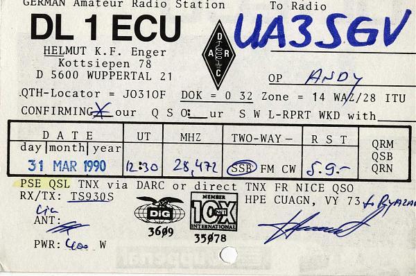 Нажмите на изображение для увеличения.  Название:dl1ecu-to-ua3sgv-qsl-1990-revers.jpg Просмотров:2 Размер:188.0 Кб ID:282707