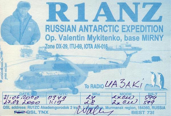 Нажмите на изображение для увеличения.  Название:R1ANZ  Mirny  Base.jpg Просмотров:7 Размер:267.1 Кб ID:282734