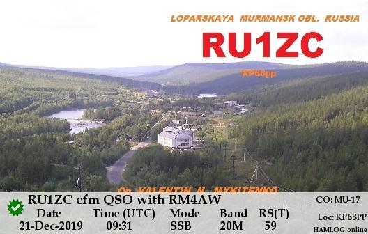Название: QSLin-RM4AW-RU1ZC-21-Dec-2019-09_31.jpg Просмотров: 1037  Размер: 144.5 Кб