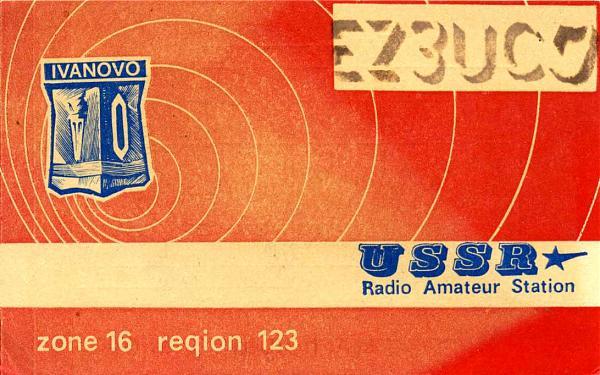 Нажмите на изображение для увеличения.  Название:EZ3UCJ QSL RA9CTW 1982.jpg Просмотров:2 Размер:89.9 Кб ID:282769