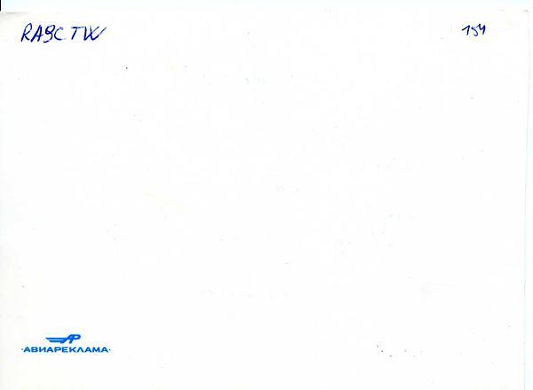 Нажмите на изображение для увеличения.  Название:UA3DGL QSL RA9CTW 1988.jpg Просмотров:2 Размер:21.4 Кб ID:282773