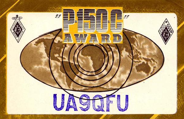 Нажмите на изображение для увеличения.  Название:UA9QFU QSL RA9CTW 1989.jpg Просмотров:2 Размер:132.8 Кб ID:282777