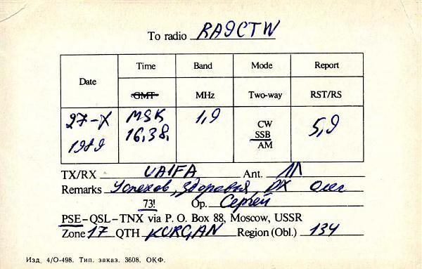 Нажмите на изображение для увеличения.  Название:UA9QFU QSL RA9CTW 1989_.jpg Просмотров:2 Размер:103.0 Кб ID:282778