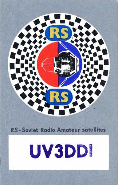 Нажмите на изображение для увеличения.  Название:UV3DDI QSL RA9CTW 1984.jpg Просмотров:2 Размер:199.0 Кб ID:282779