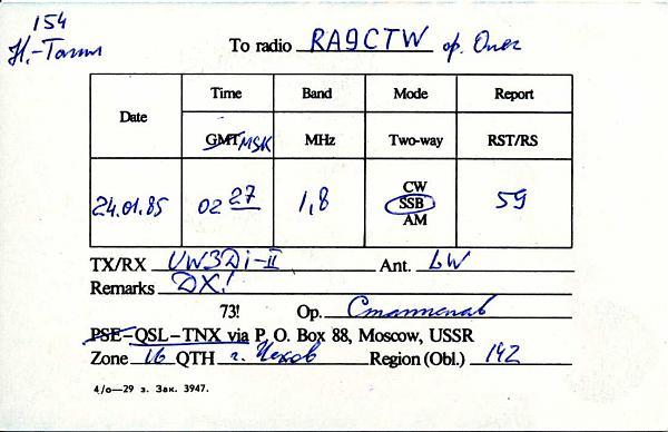 Нажмите на изображение для увеличения.  Название:RA3DFM QSL RA9CTW 1985_.jpg Просмотров:2 Размер:66.4 Кб ID:282795