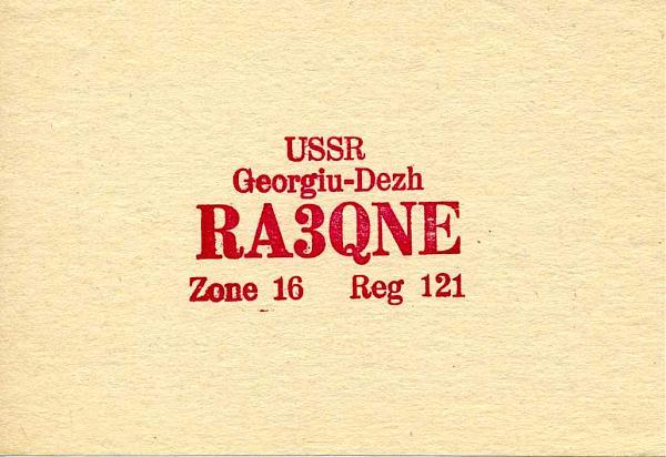Нажмите на изображение для увеличения.  Название:RA3QNE QSL RA9CTW 1985.jpg Просмотров:3 Размер:72.1 Кб ID:282796