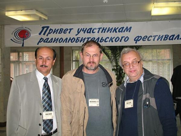 Нажмите на изображение для увеличения.  Название:Domodedovo_2006_4.jpg Просмотров:70 Размер:62.9 Кб ID:282820