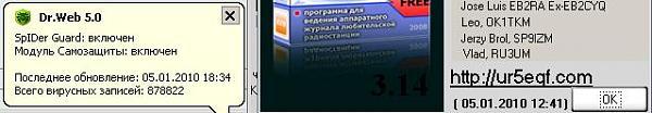 Нажмите на изображение для увеличения.  Название:net.JPG Просмотров:179 Размер:19.5 Кб ID:28283