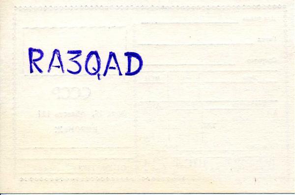 Нажмите на изображение для увеличения.  Название:RA3QAD QSL RA9CTW 1984.jpg Просмотров:2 Размер:45.2 Кб ID:282859
