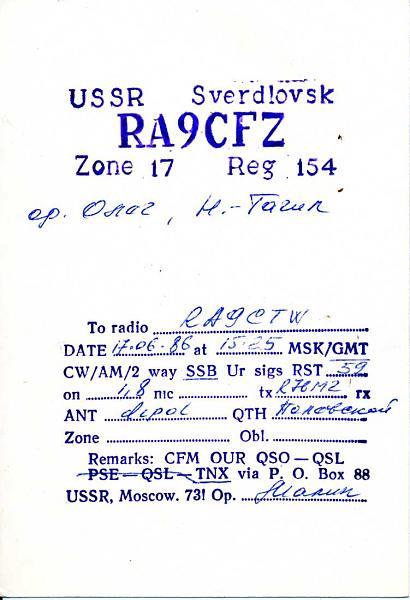 Нажмите на изображение для увеличения.  Название:RA9CFZ QSL RA9CTW 1986_.jpg Просмотров:2 Размер:66.7 Кб ID:282862