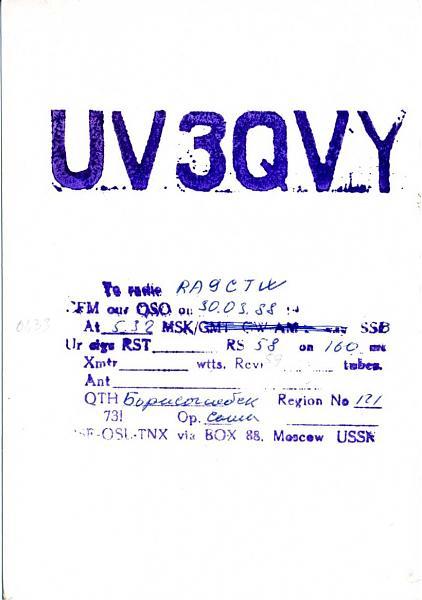 Нажмите на изображение для увеличения.  Название:UV3QVY QSL RA9CTW 1988_.jpg Просмотров:2 Размер:126.5 Кб ID:282870