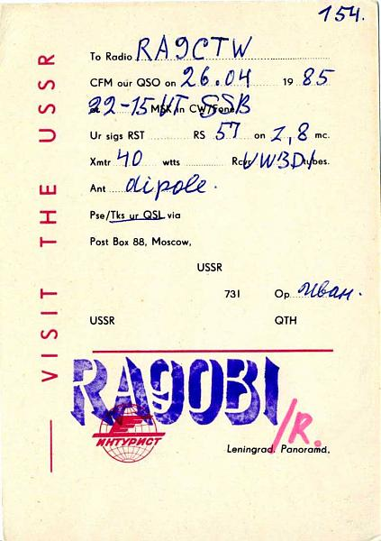 Нажмите на изображение для увеличения.  Название:RA9OBI QSL RA9CTW 1985_.jpg Просмотров:2 Размер:98.5 Кб ID:282885