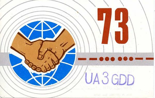 Нажмите на изображение для увеличения.  Название:UA3GDD QSL RA9CTW 1985.jpg Просмотров:2 Размер:64.6 Кб ID:282890