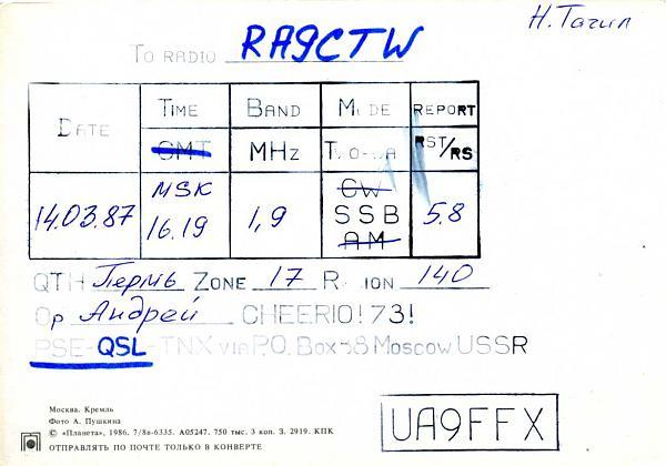 Нажмите на изображение для увеличения.  Название:UA9FFX QSL RA9CTW 1987_.jpg Просмотров:2 Размер:68.6 Кб ID:282895