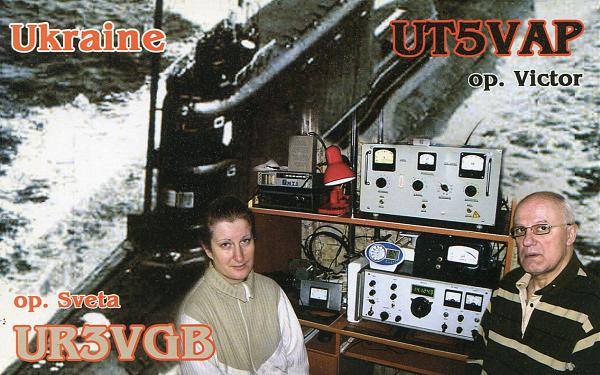 Нажмите на изображение для увеличения.  Название:UT5VAP-UR3VGB-QSL-UA1FA-archive-491.jpg Просмотров:3 Размер:1.29 Мб ID:282937