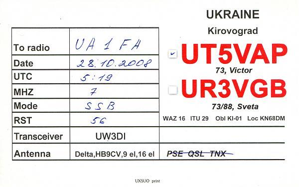 Нажмите на изображение для увеличения.  Название:UT5VAP-UR3VGB-QSL-UA1FA-archive-492.jpg Просмотров:3 Размер:596.6 Кб ID:282938