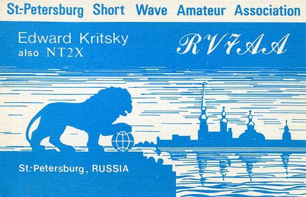 Нажмите на изображение для увеличения.  Название:RV7AA-NT2X-QSL-3W3RR-archive-505.jpg Просмотров:2 Размер:1.30 Мб ID:282941