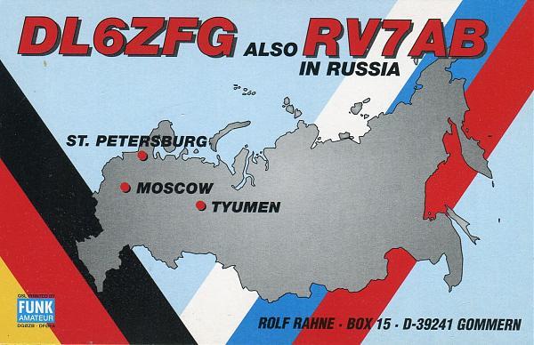 Нажмите на изображение для увеличения.  Название:DL6ZFG-RV7AB-QSL-RV7AA-NT2X-archive-494.jpg Просмотров:4 Размер:1.17 Мб ID:282943