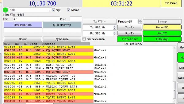 Нажмите на изображение для увеличения.  Название:7Q7RU  2 10 MHz 19.01.2020.jpg Просмотров:10 Размер:145.7 Кб ID:282959