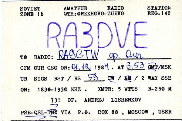 Нажмите на изображение для увеличения.  Название:RA3DVE QSL RA9CTW 1984.jpg Просмотров:2 Размер:187.3 Кб ID:282961
