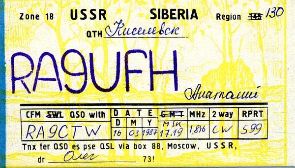 Нажмите на изображение для увеличения.  Название:RA9UFH QSL RA9CTW 1987.jpg Просмотров:2 Размер:88.4 Кб ID:282962