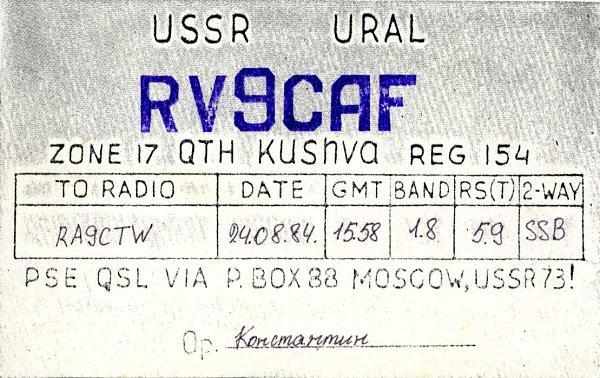 Нажмите на изображение для увеличения.  Название:RV9CAF QSL RA9CTW 1984.jpg Просмотров:3 Размер:119.0 Кб ID:282963