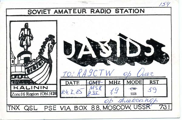 Нажмите на изображение для увеличения.  Название:UA3IDS QSL RA9CTW 1985.jpg Просмотров:2 Размер:101.9 Кб ID:282964