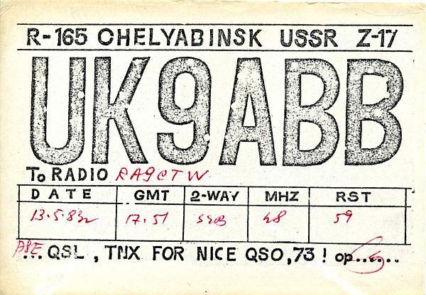 Нажмите на изображение для увеличения.  Название:UK9ABB QSL RA9CTW 1983.jpg Просмотров:2 Размер:137.2 Кб ID:282970