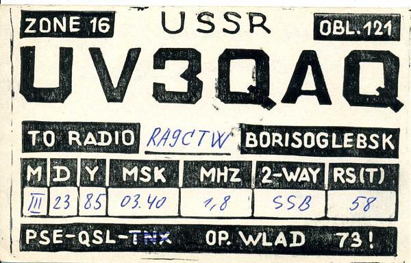 Нажмите на изображение для увеличения.  Название:UV3QAQ QSL RA9CTW 1985.jpg Просмотров:2 Размер:109.5 Кб ID:282972