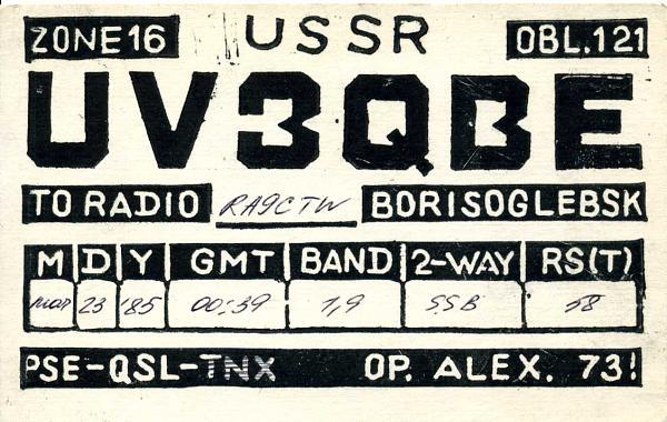 Нажмите на изображение для увеличения.  Название:UV3QBE QSL RA9CTW 1985.jpg Просмотров:2 Размер:95.6 Кб ID:282973