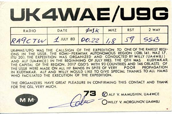 Нажмите на изображение для увеличения.  Название:UK4WAE_U9G QSL RA9CTW 1983.jpg Просмотров:2 Размер:102.4 Кб ID:283010