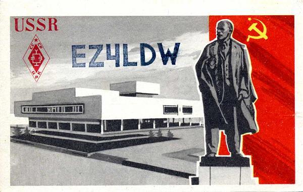 Нажмите на изображение для увеличения.  Название:EZ4LDW QSL RA9CTW 1983.jpg Просмотров:2 Размер:82.5 Кб ID:283011