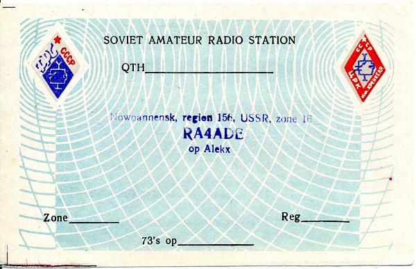 Нажмите на изображение для увеличения.  Название:RA4ADE QSL RA9CTW 1982.jpg Просмотров:2 Размер:90.0 Кб ID:283013