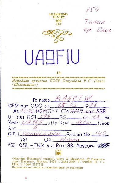 Нажмите на изображение для увеличения.  Название:UA9FIU QSL RA9CTW 1986_.jpg Просмотров:2 Размер:147.2 Кб ID:283105