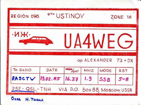 Нажмите на изображение для увеличения.  Название:UA4WEG QSL RA9CTW 1985.jpg Просмотров:4 Размер:260.1 Кб ID:283190