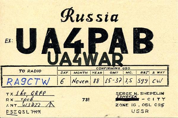 Нажмите на изображение для увеличения.  Название:UA4PAB QSL RA9CTW 1988.jpg Просмотров:2 Размер:93.9 Кб ID:283196