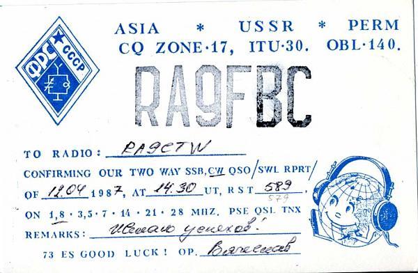 Нажмите на изображение для увеличения.  Название:RA9FBC QSL RA9CTW 1987.jpg Просмотров:2 Размер:158.3 Кб ID:283200