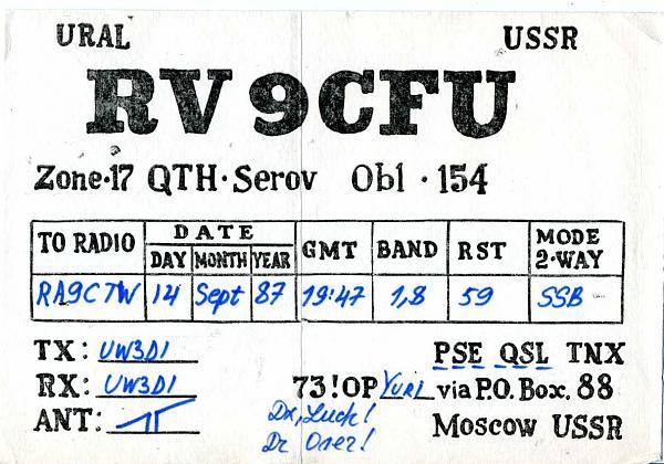 Нажмите на изображение для увеличения.  Название:RV9CFU QSL RA9CTW 1987.jpg Просмотров:2 Размер:255.5 Кб ID:283201