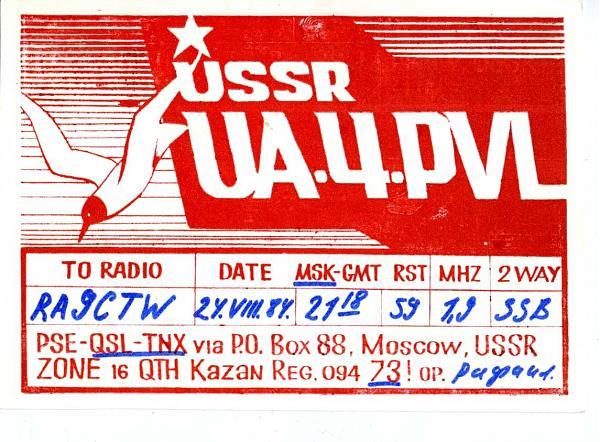 Нажмите на изображение для увеличения.  Название:UA4PVL QSL RA9CTW 1984.jpg Просмотров:2 Размер:268.3 Кб ID:283203