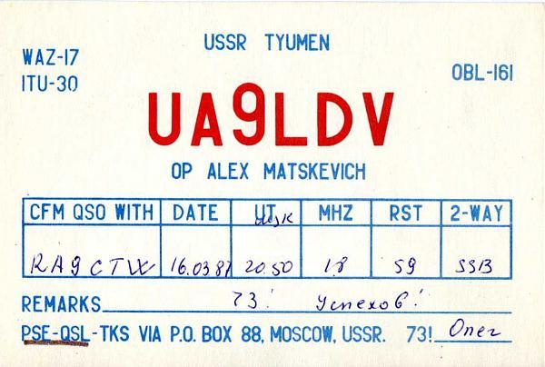 Нажмите на изображение для увеличения.  Название:UA9LDV QSL RA9CTW 1987.jpg Просмотров:2 Размер:100.1 Кб ID:283205